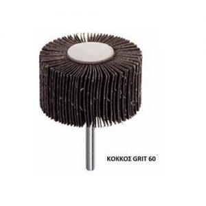 Σμυριδόπανα GRIT 60''